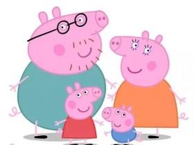 小猪佩奇的家庭生活是什么样子的呢