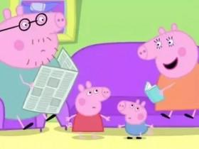 《小猪佩奇》中的育儿道理之三:父母是孩子最好的老师